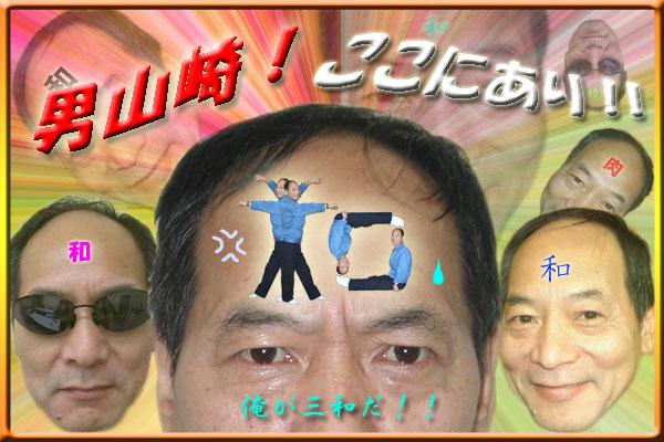 5月【第66号】 創業時の精神