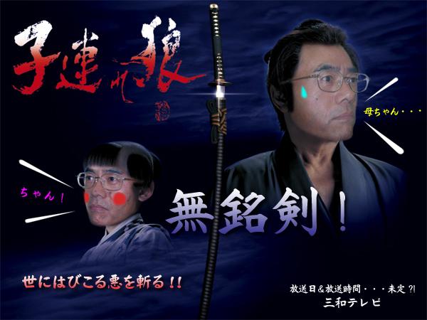 10月【第71号】 剣を読む