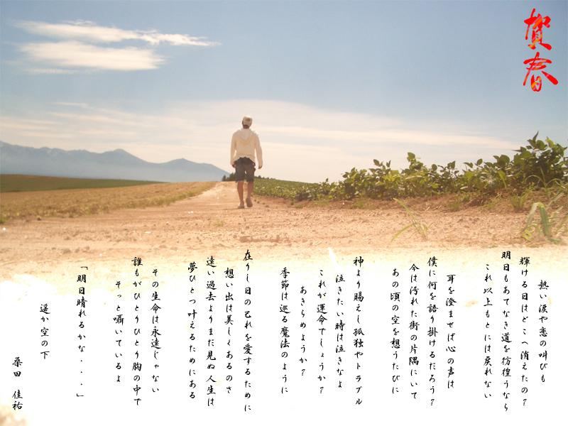 1月【第86号】  ピースサイン2