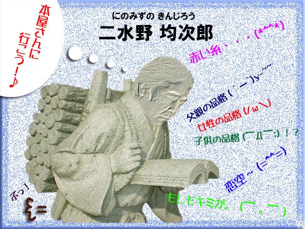 2月【第87号】 本屋さん