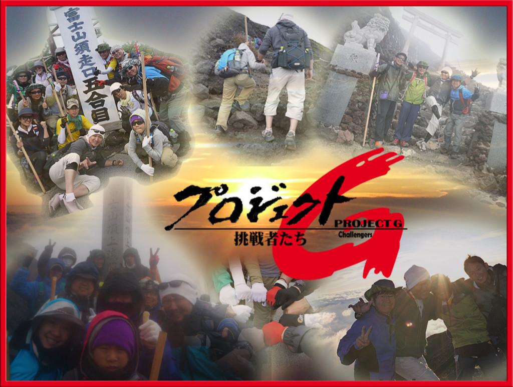 10月【第154号】 またかよ!富士山♪